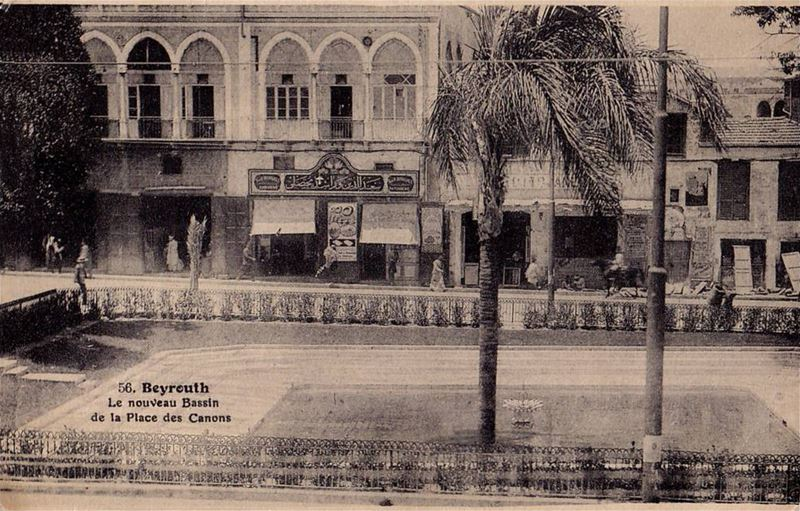 Martyrs Square 1910s