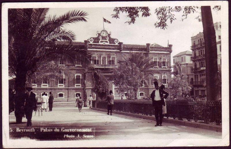 Old Serail 1938