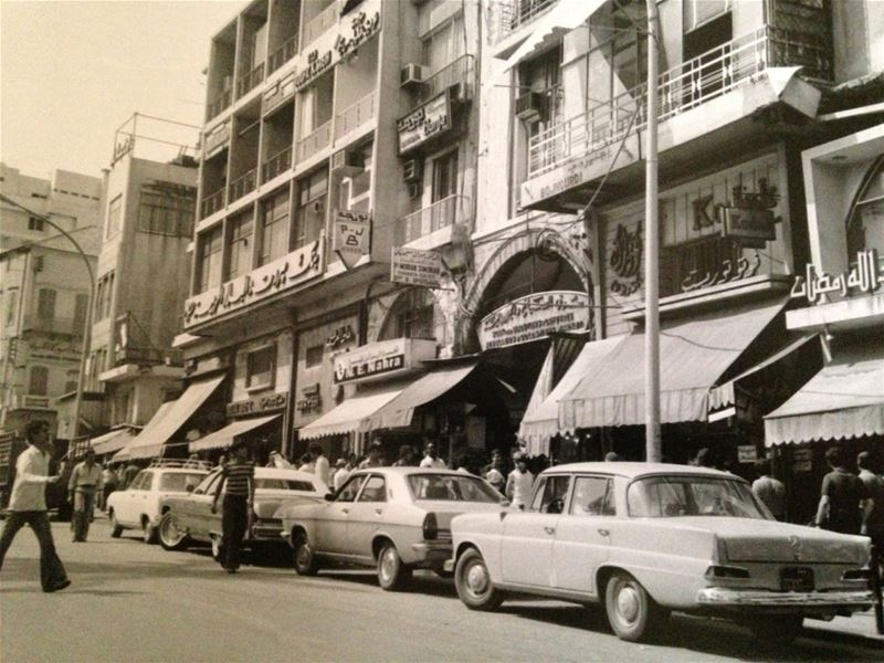 Souk El Sagha 1970s