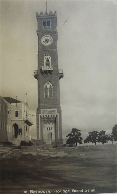 Grand Serail Clock Tower  1930s