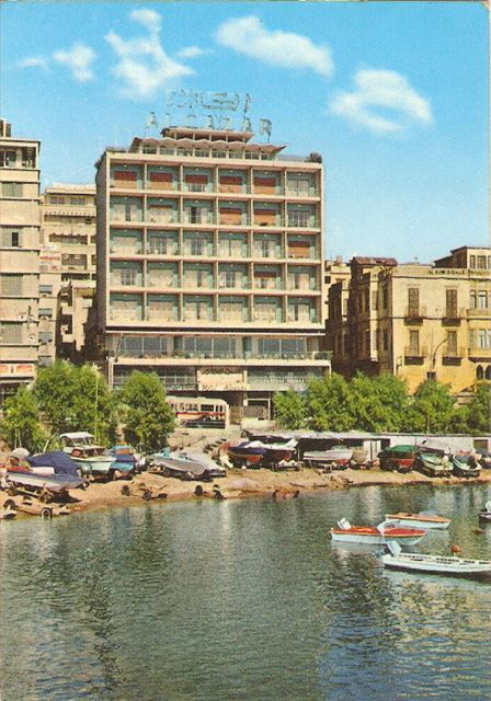 Hotel Alcazar, currently HSBC Building  1970