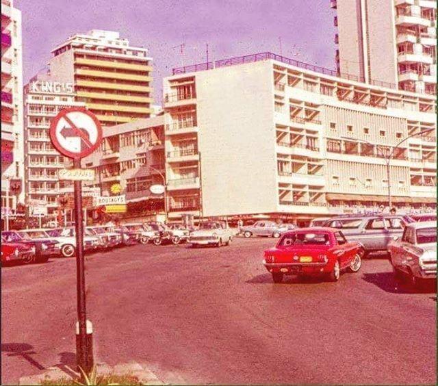 Beirut Raouche 1965