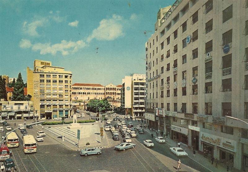 Riad El Solh Square 1968