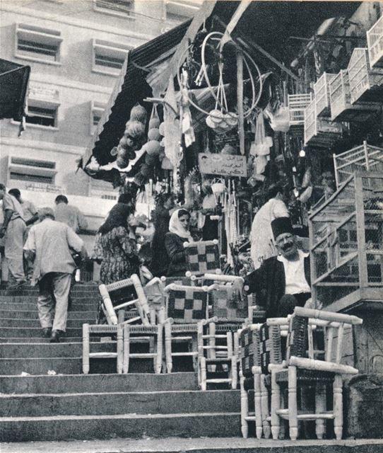 Souk El Nouryeh 1930s