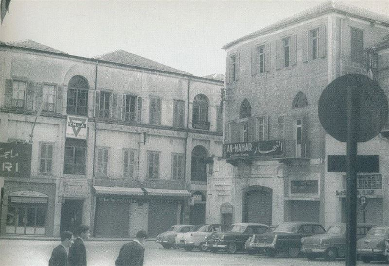 Old Annahar Building  1940s