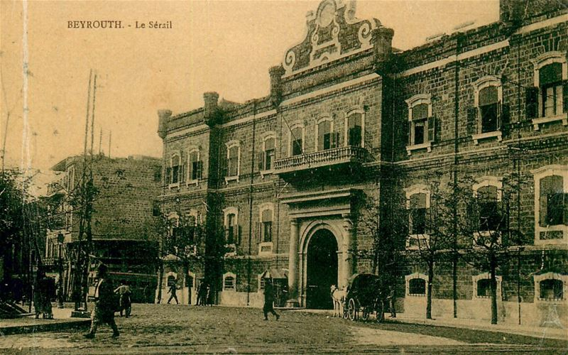 Old Serail  1890s