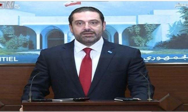 Prime Minister Mr. Saad el Hariri Announcing the New Lebanese Government From the Presidential Palace in Baabda (Baabda, Lebanon)