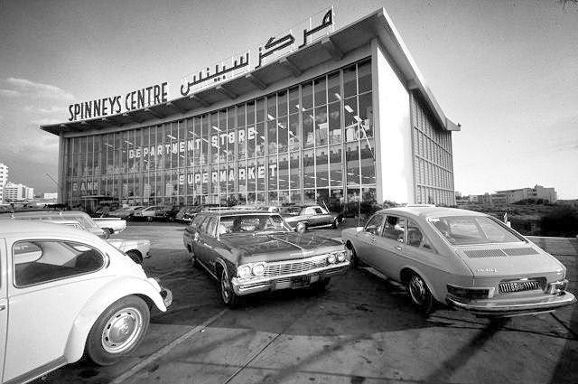 Beirut Spinneys Centre 1974