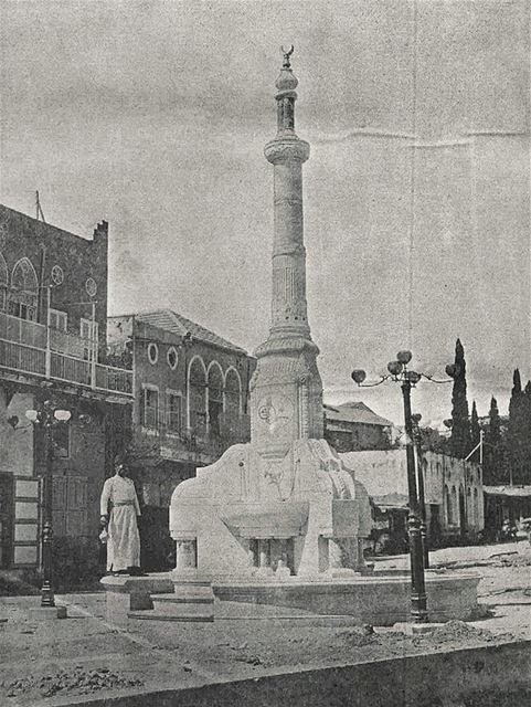 A Fountain in Beirut  1880s