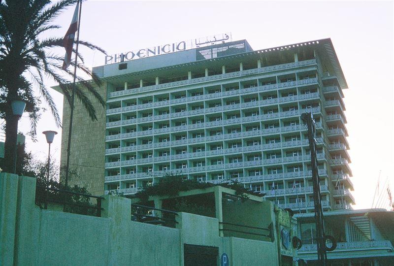 Phoenicia Hotel 1963