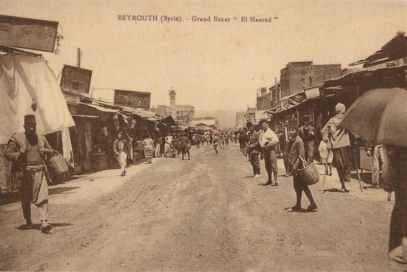 Grand Bazar 1880s