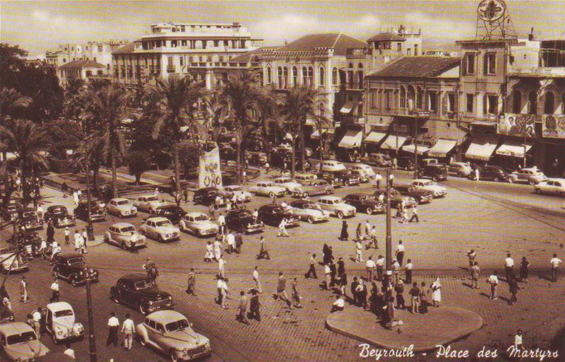 Martyrs Square  1948