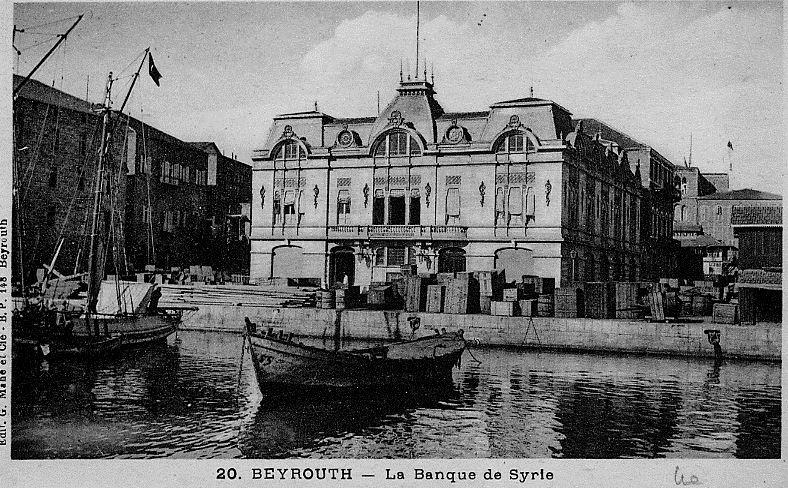 Ottoman Bank Beirut Branch 1905