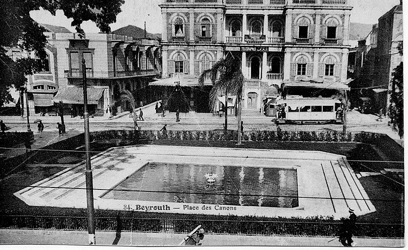 Martyrs Square 1921