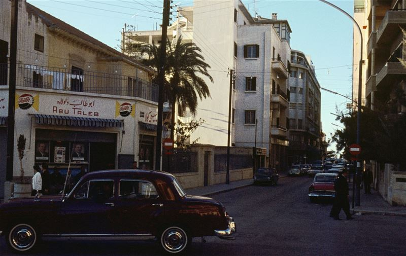 Corner of Sadat and Hamra by Ted Swedenburg  1960s