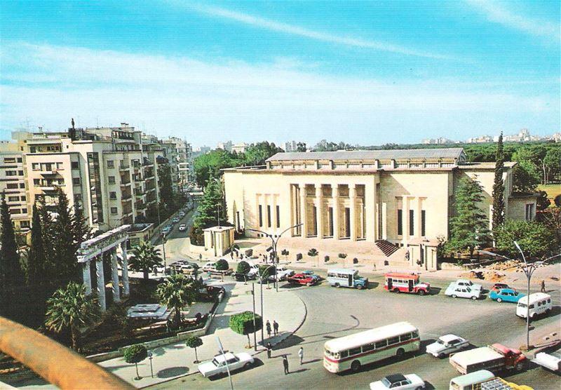 Beirut Museum 1970s