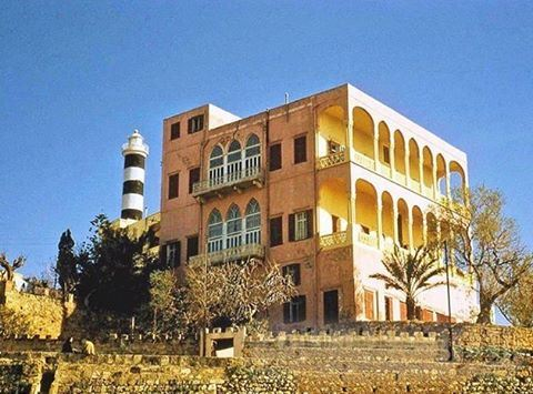 "Beirut Al Manara 1960 ""The Rose House"""