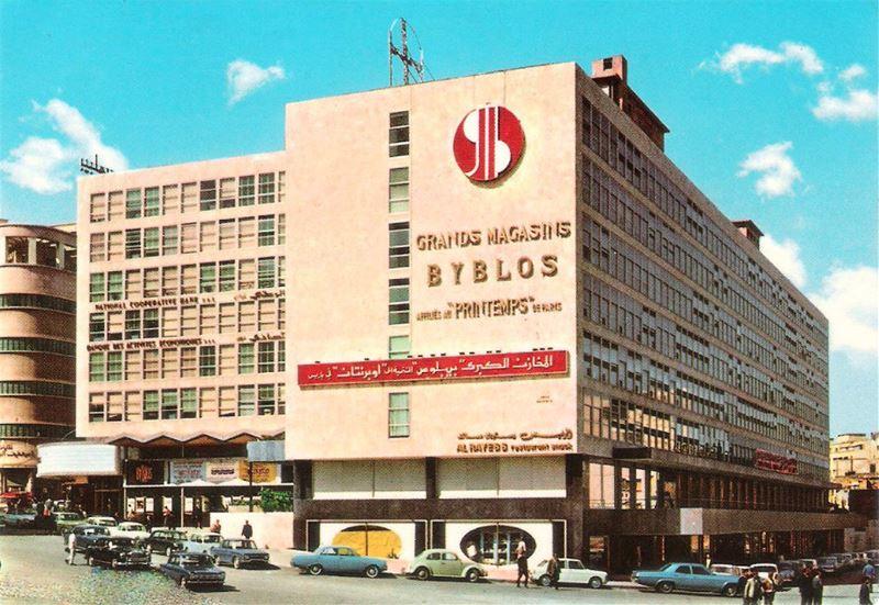 Grands Magasins Byblos 1970s