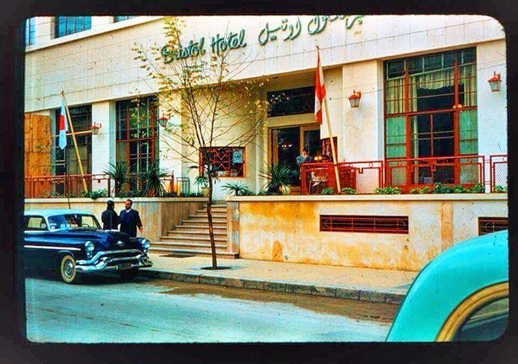 Beirut Bristol Hotel 1959