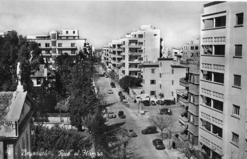 Hamra 1940s
