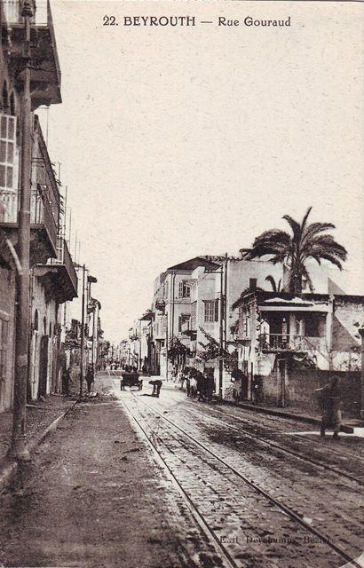 Gouraud Street 1920s