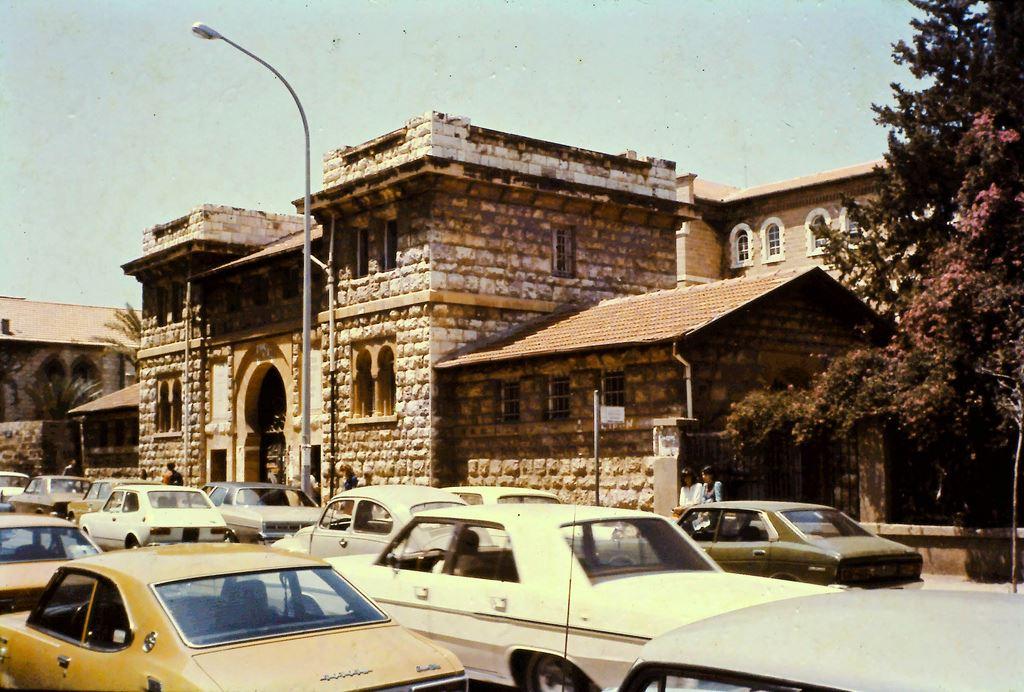 AUB Main Gate 1970s
