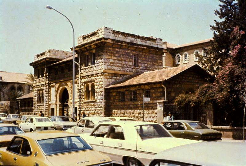 AUB Main Gate 1970s