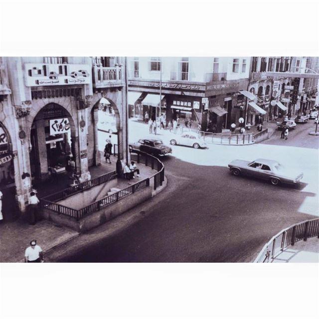 Maarad Street 1970s