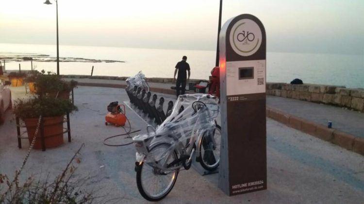 Byblos Bike Sharing Station