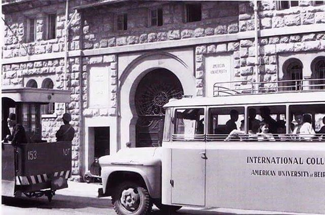 #Beirut AUB Main Gate 1957