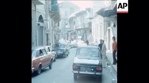 Street Scenes in peaceful parts of  Beirut 1975