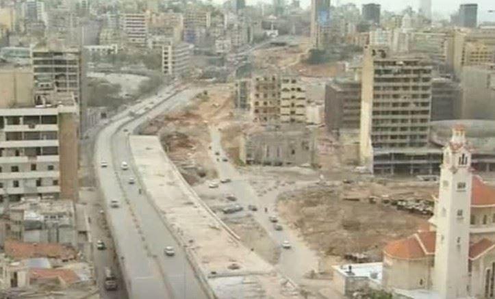 Ring Bridge Beirut 1990 After the War (Video)