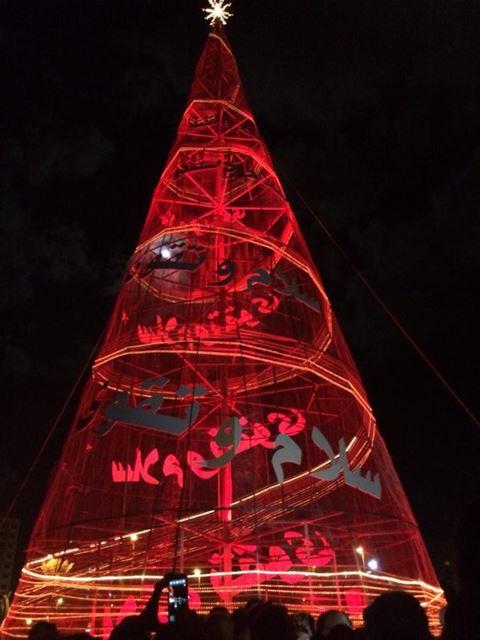 Tripoli Christmas Tree 2013