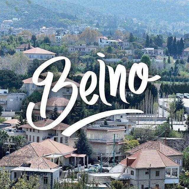A new account on instagram for Beino, the beautiful village in Akkar,...