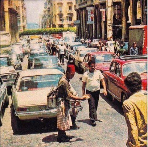 Beirut Al Maarad Street - 1974