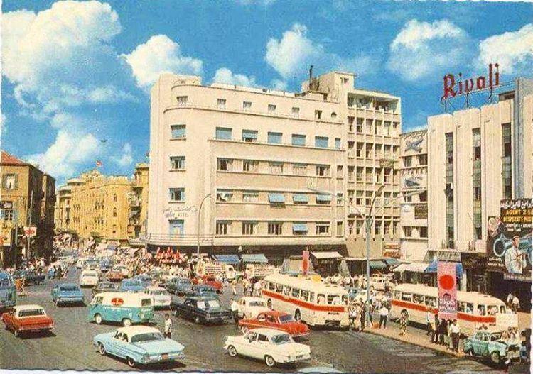 بيروت الريفولي - ١٩٧١