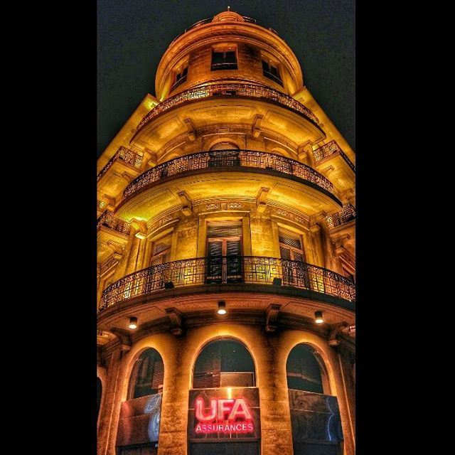 UFA UFAinsurance UFAassurance UFAheadquarters dt downtown beirut ... (Downtown Beirut)