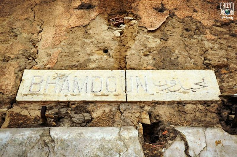 grace engraved salimakphotography wearelebanon ptk_lebanon... (Bhamdoûn, Mont-Liban, Lebanon)