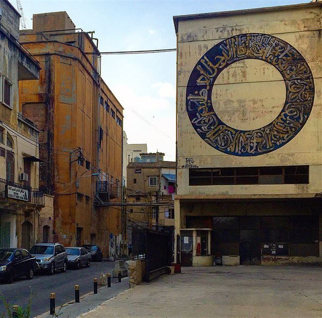 Good morning 👋🏽 oldarchitecture livelovearts art wall artistic ... (Mar Mikhael, Beirut)