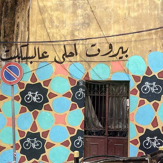 ما هيك ؟ 🚲 livelovebikes picoftheday photooftheday street bike ...