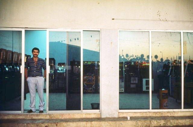 بيروت ١٩٨٣ ، Beirut 1983