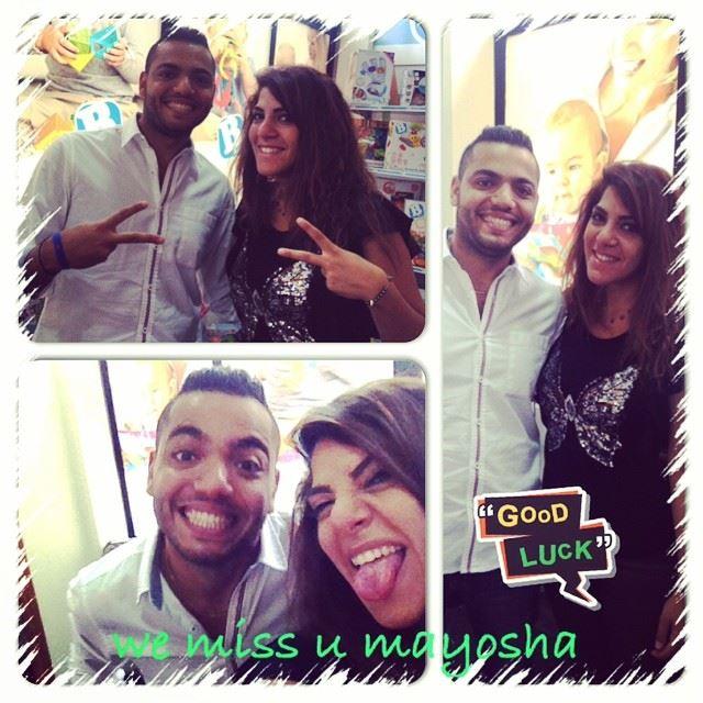 instacollage joueclub lebanon fun crazy girl mayosha miss...