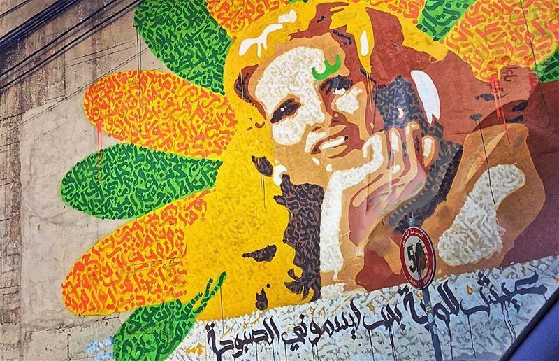 Inspired! graffiti urban art wall arabictypography sabah achrafieh ... (Achrafieh, Lebanon)