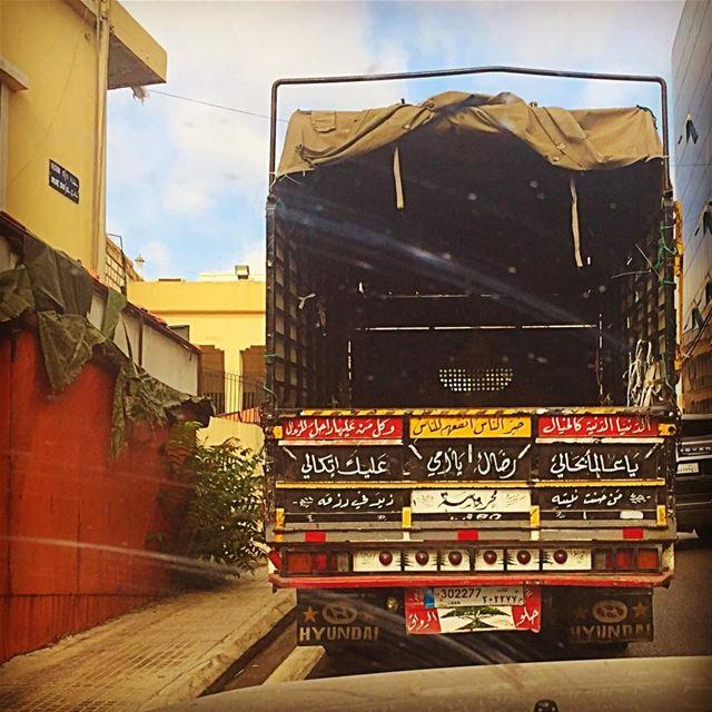 رضاك يا امي! كل شوفور بيك اب بدو رضا امو قبل كل شي! truck ornament ... (Hazmieh)