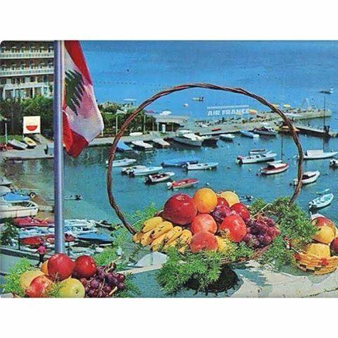 صباح الخير من الزيتونة بيروت عام ١٩٦٦ ،