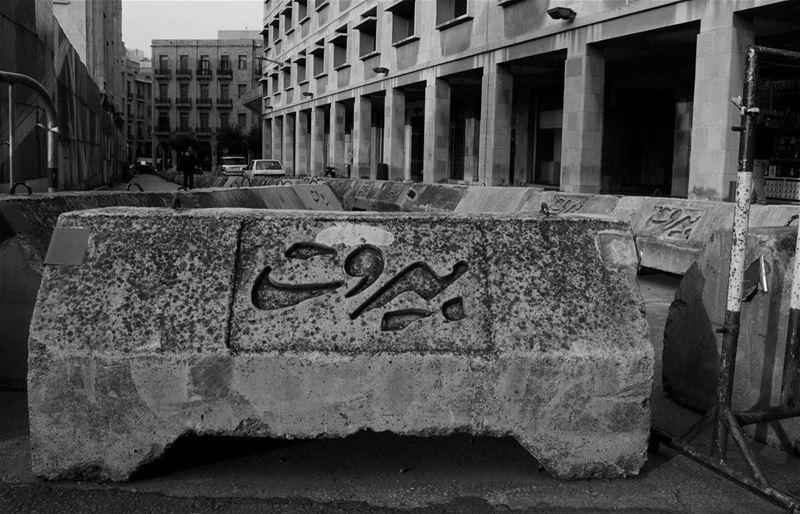 بيروت lebanon beirut ... (Downtown Beirut)