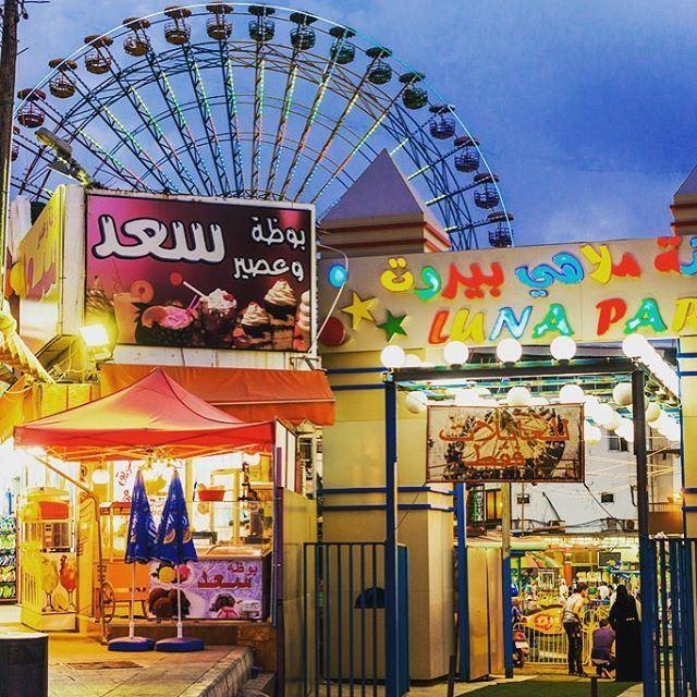 Luna Park rawche (Beirut Luna Park-Rawche)