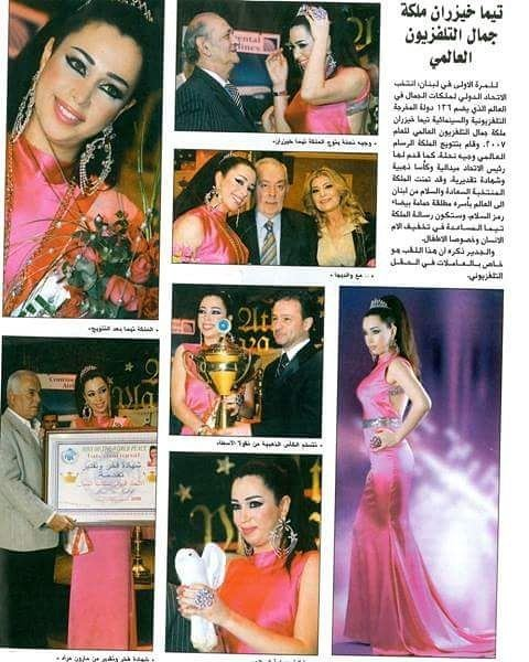 Throwback  misstvinternational ,it was a great evening especially my...