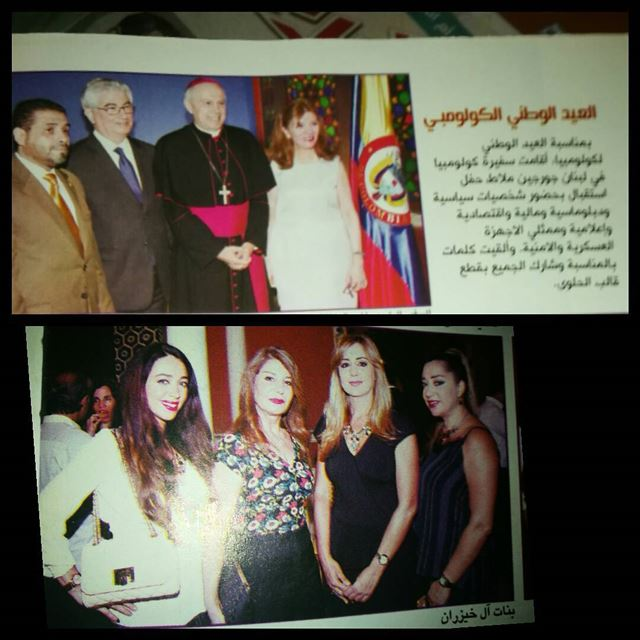Throwback Happynationalday Columbia ambassador  media Diplomacy Artist... (Sursock)