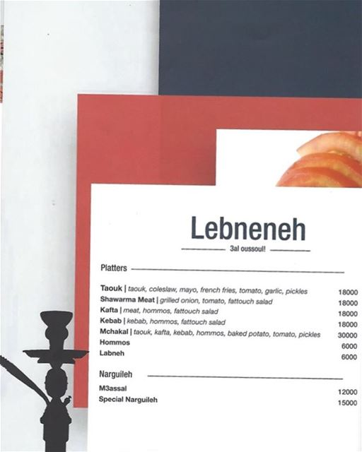 Want to eat 3al oussoul? Check out the lebneneh at jalsat restaurant ...